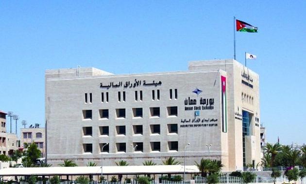 هيئة الأوراق المالية تطلق موقعها الالكتروني الجديد Alghad