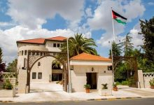 دار رئاسة الوزراء في عمان