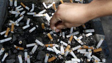 التدخين يتسبب