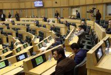 جانب من جلسة عقدها مجلس النواب سابقا -(تصوير: ساهر قدارة)