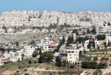 مشهد عام لمستوطنة أبو غنيم في القدس الشرقية المحتلة.-( ا ف ب )