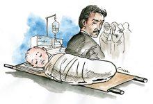 رسم تعبيري لطفل يدفع حياته ثمنا لعنف من والده بريشة الزميل احسان حلمي (الغد)