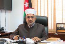 مفتي عام المملكة الدكتور محمد الخلايلة- (أرشيفية)