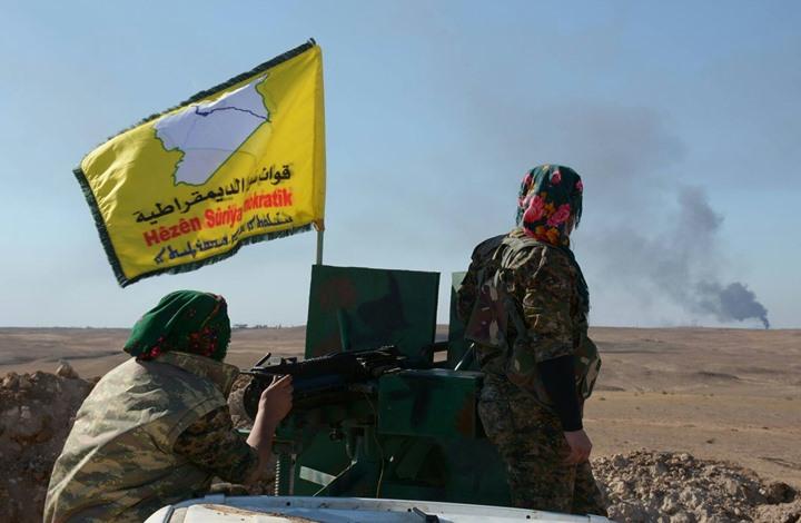 """قوات """"سوريا الديمقراطية"""""""