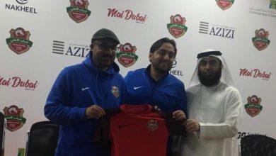اتفاقية توأمة بين أكاديمية فرسان الأردن ونادي شباب الأهلي الإماراتي