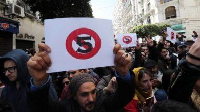 الاحتجاجات بدأت على مواقع التواصل الاجتماعي