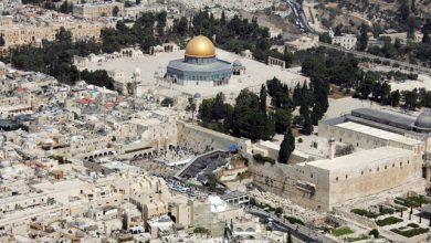 القدس وصفقة القرن