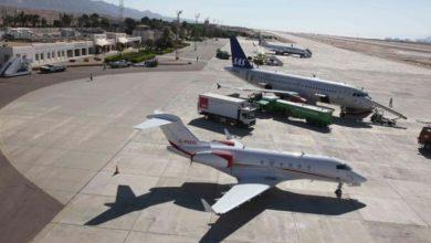 مطار الملك حسين