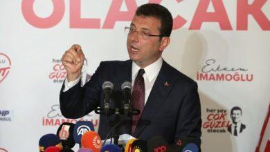 """أشاد أكرم إمام أوغلو بنتيجة الانتخابات، باعتبارها """"بداية جديدة"""" للمدينة والدولة."""