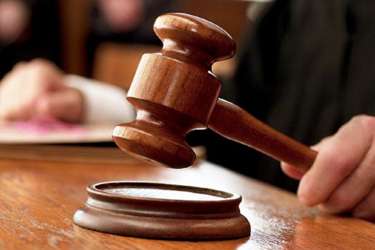المحكمة الدستورية ترد الطعن بفقرة من مادة بقانون الاستملاك - Alghad