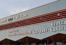 إصابة 9 مدنيين في هجوم نفذه الحوثيون على مطار أبها السعودي
