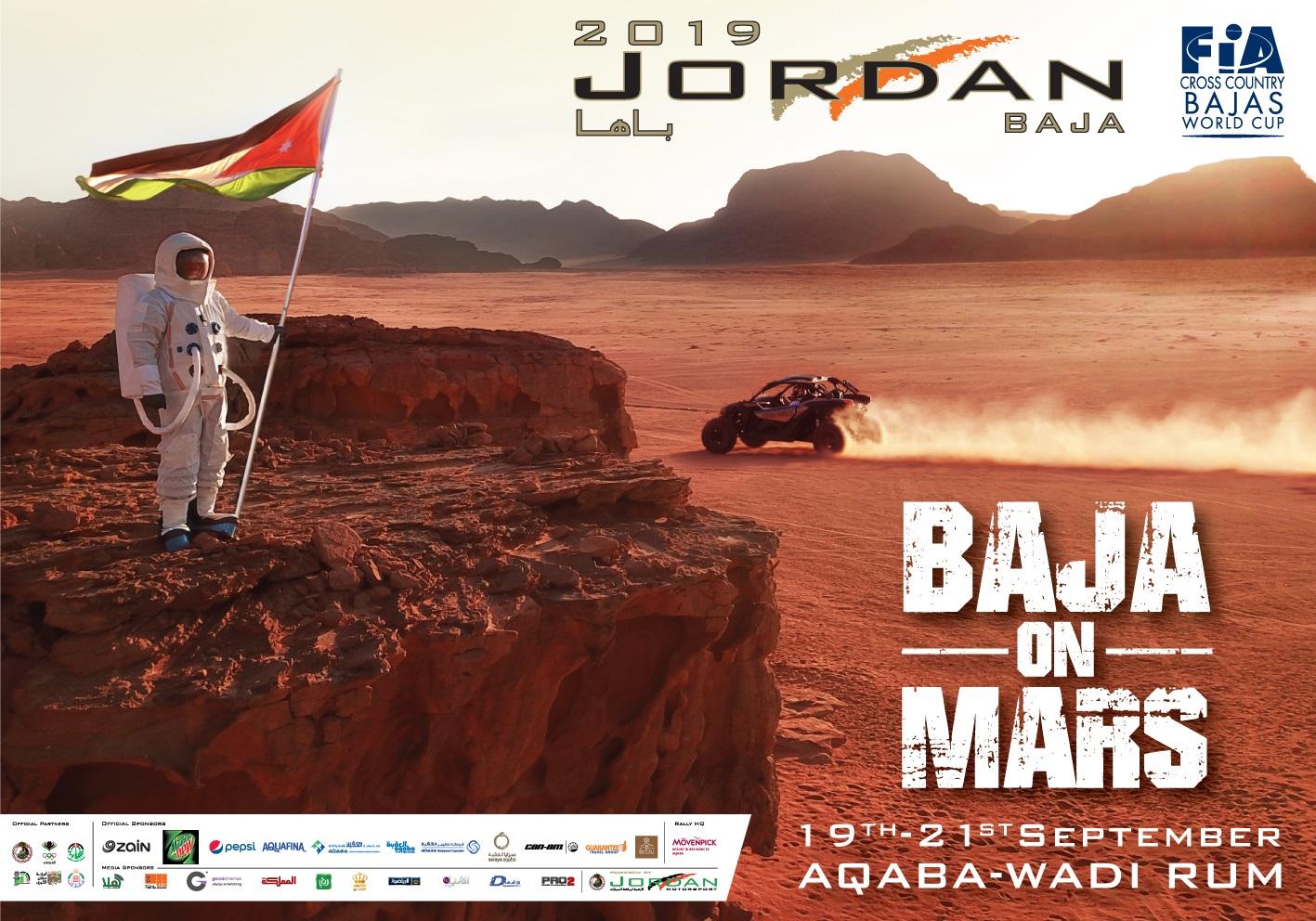 34 سائقا في رالي  باها الأردن  سابع جولات  فيا  كأس العالم - فيديو - Alghad