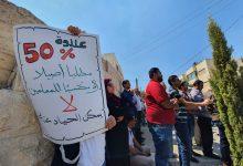 إضراب المعلمين