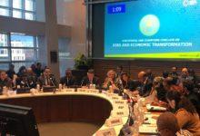 جانب من الاجتماع الوزاري رفيع المستوى لمبادرة البنك الدولي حول رأس المال البشري - من المصدر