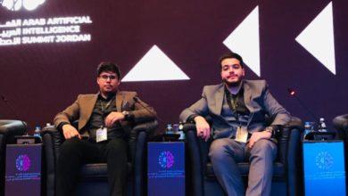 طالبان من جامعة العلوم يشاركان في القمة العربية للذكاء الاصطناعي - من المصدر