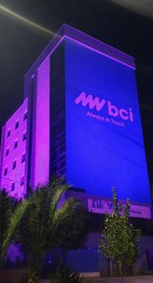"""""""BCI"""" تطلق حملتها الخاصة لشهر التوعية بسرطان الثدي"""