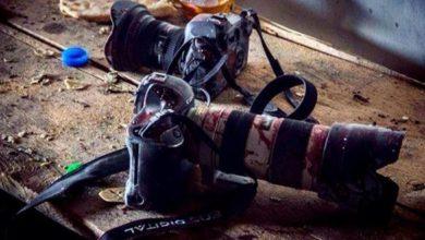 صورة تعبيرية لمقتل الصحفيين