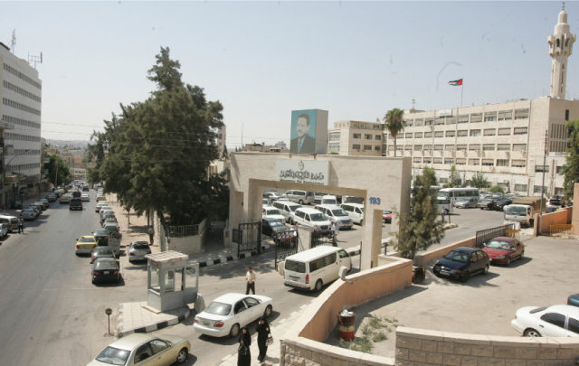 مبنى وزارة التربية والتعليم بمنطقة العبدلي بعمان