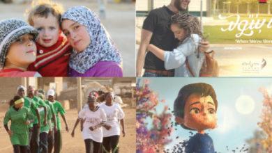 مشاهد من أفلام مشاركة في مهرجان كرامة لأفلام حقوق الإنسان الدورة 10