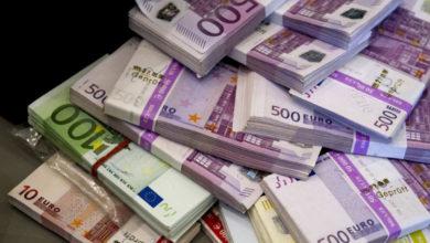 صورة تعبيرية لليورو