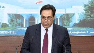 رئيس وزراء لبنان حسان دياب