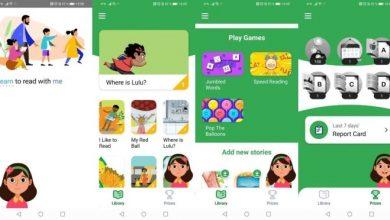 تطبيق لمساعدة الاطفال على القراءة