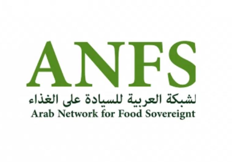 """العربية للسيادة على الغذاء"""" تدعو لتنمية الأرياف وإعادة النظر ..."""