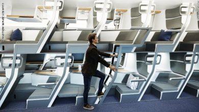 يتم العمل على تصميم يعيد تكوين مقصورة الطائرة الخاصة بالدرجة السياحية الممتازة بمقاعد ذات طابقين