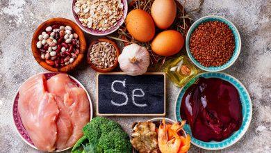 مصادر السيلينيوم الغذائية