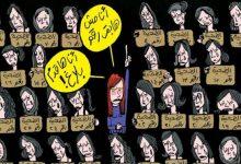 رسمت دعاء هذا الكاريكاتير لأهمية الموقف الذي اتخذته شابة مصرية قررت أول تكون أول من يتقدم للنيابة العامة ببلاغ عن التعرض للتحرش.