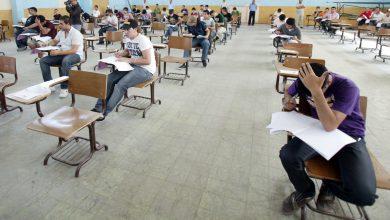 """طلاب يؤدون أحد امتحانات """"التوجيهي"""" في دورة سابقة بعمان -(أرشيفية)"""