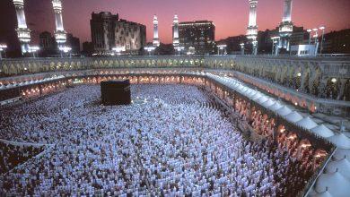 الكعبة المشرفة في مكة المشرفة