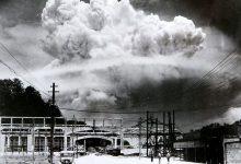 كانت كوكورا على بعد دقائق فقط من القصف بالقنبلة النووية في 9 أغسطس/آب عام 1945