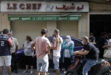مطعم لو شيف في بيروت منذ عقود
