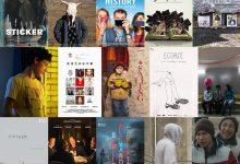 الأفلام الدولية التي اختاره الجونة السينمائي في دوره
