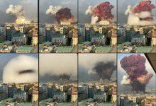 صور متعدة تظهر انفجار بيروت أمس في الميناء- ا ف ب